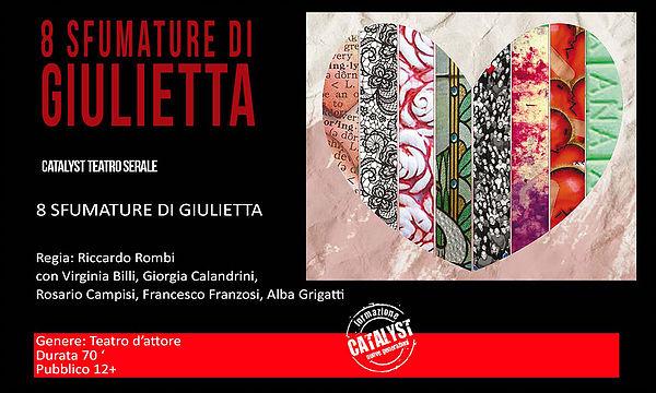 8-sfumature-di-giulietta
